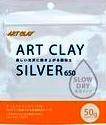 ART CLAY SILVER SLOW DRY