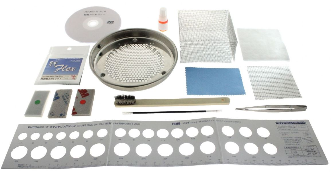 PMC Flex Mini Pan Starter Kit with DVD