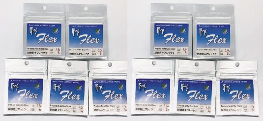 PMC® Flex™ 5grams x 10 packs