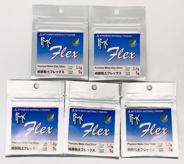 PMC® Flex™ 5grams x 5 packs