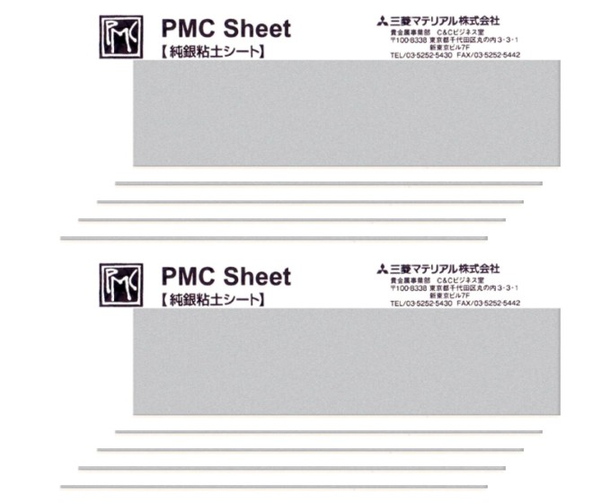PMC+ Sheet 3 x 12cm Long 10 Pack