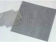 Stainless Steel Net - Large with Protector Net
